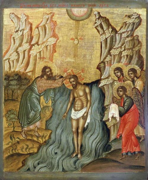 Праздник Крещения Господа и Спаса нашего Иисуса Христа