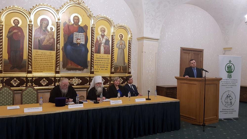 Настоятель храма сщмч. Мефодия еп. Петропавловского принял участие в работе ряда направлений XXVII Международных Рождественских образовательных чтений