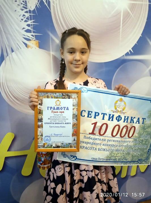 Мефодиевские победители конкурса детского творчества «Красота Божьего мира» — 2019