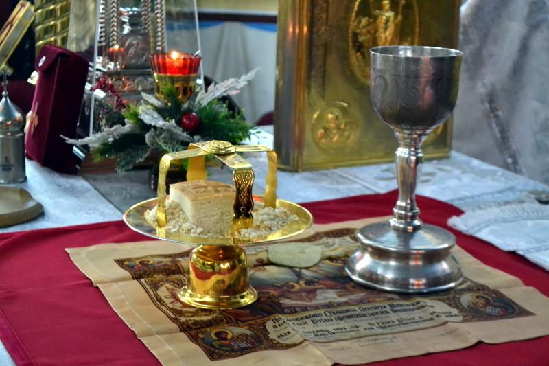 Передать поминовение в храм и сделать пожертвование