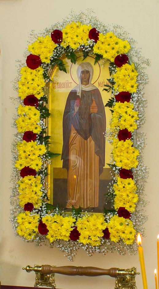 Всенощное бдение в канун дня памяти святой равноапостольной Марии Магдалины
