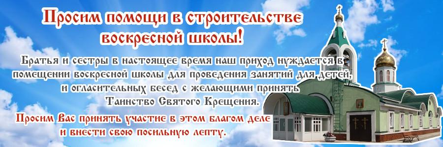 Петропавловская и Булаевская епархия